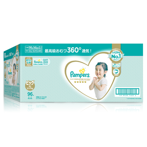 PAMPERS DPR XL (48X2)X1 P7.5 LE