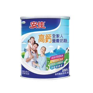 Anchor Family Milk Powder 2.4KG
