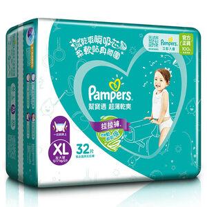 PMS FS PANTS XL