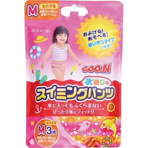 【紙尿褲】大王戲水褲Pink-M