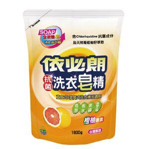 IBL orange laundry sope refill