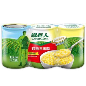 綠巨人珍珠玉米醬418gx3