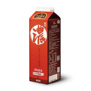 Kuang Chuan Tea Timen Heavy milk Tea