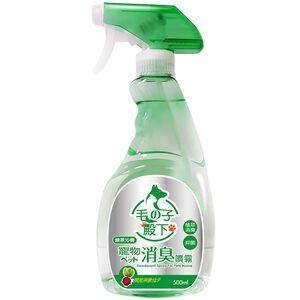 Deodorant Spray for Pets Home