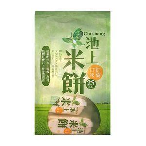 Chishang Rice Cracker - Red Quinoa