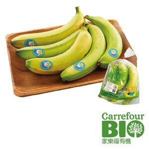 Carrefour BIO Organic Banana