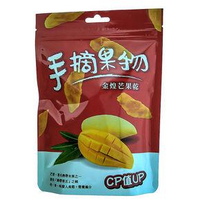 Confection Dried Mango