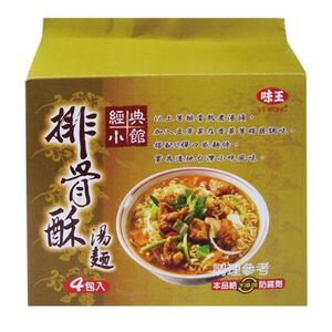 Instant noodles fried ribs flavor