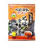 優雅食星太郎點心麵-七味唐辛子口味(激辛), , large