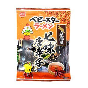 OYATSU Snack Kyoto Shichimi Flavor