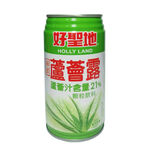 Holly Land Aleovera Juice, , large