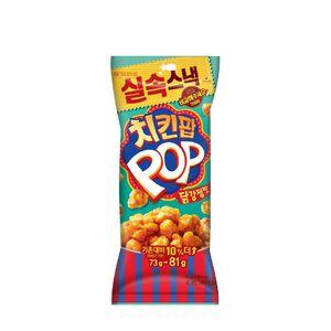 Orion Chicken Pop