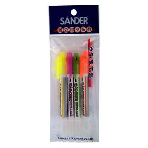St PL-1600EH Highlighter 4 into the (mix