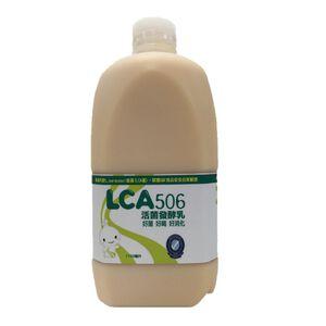 LCA506 Fermented Yogurt(rigi