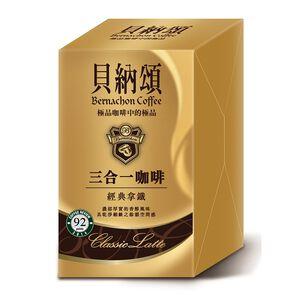 Bernachon 3 in 1 Coffee(Classic Latte)