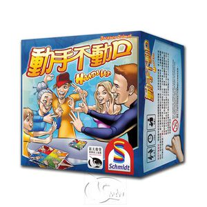 leisure_Table game