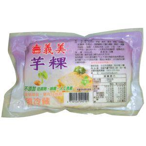 I-MEI Taro Cake