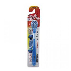 EBISU AG+Soft rubber tongue scraper