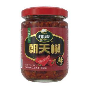 imperial kitchen origina lchili