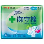 Carnation Sanitary Napkin Ultra Thin-Ble, , large