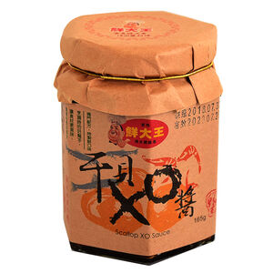 X scallops sauce 165g