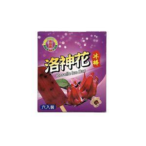 台東地區農會洛神花冰棒80gx6