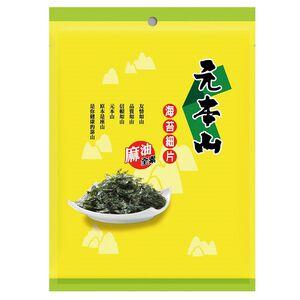 Motomoto yama  Seaweed