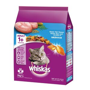 Whiskas Dry Cat Food Fish