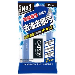 GATSBY FACIAL PAPER ICE TYPE Q