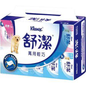 舒潔萬用輕巧包衛生紙-120PC