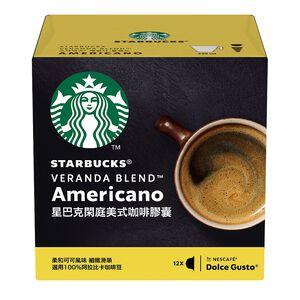 星巴克閑庭美式咖啡膠囊8.5gx12