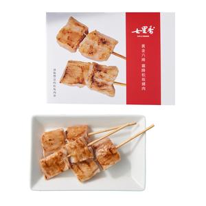 七里香烤肉松阪豬肉串(約100克)