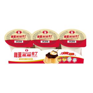 品味典藏雞蛋風味布丁-100g到貨效期約6-8天