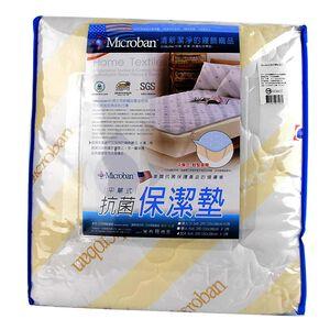 Microban抗菌保潔墊-雙人-顏色隨機出貨