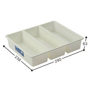 TLR-103  orgainzer tray