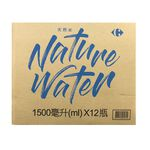 C-Natural Water 1.5L , , large