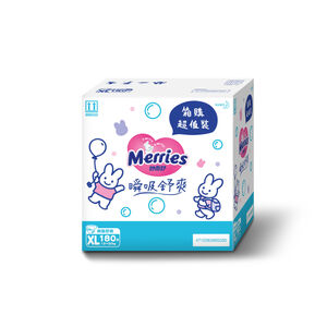 Merries Premium Baby Diaper XL Box