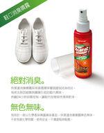 快潔適消臭噴霧鞋類專用, , large