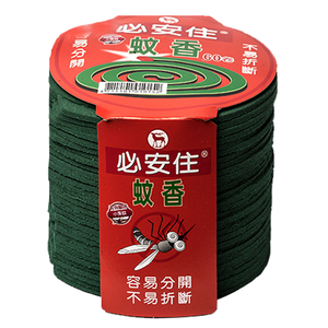 Pianchu Mosquito incense S60