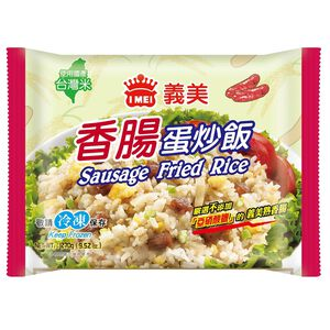 I-MEI Sausage Fried Rice