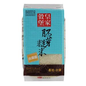 Unpolished Rice