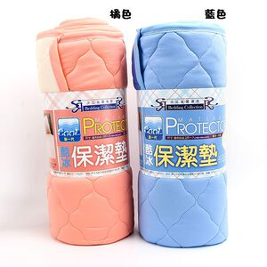 SR新一代酷冰涼保潔墊-加大