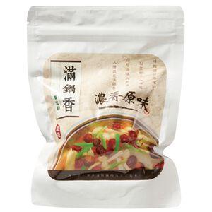 滿鍋香-濃香原味150g