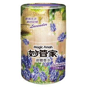 妙管家液體芳香劑(淡雅薰衣草)400ml