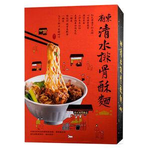 Fengyuan spare ribs crisp noodle