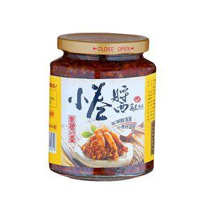 Small volume  sauce