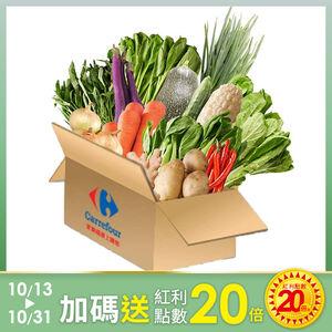 有機蔬菜箱-澎湃煮