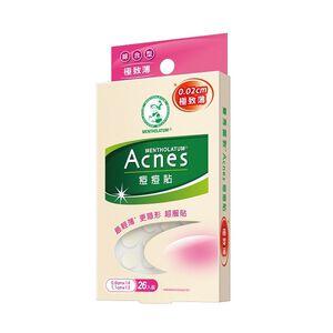 Acnes Acne Dressing- Thin