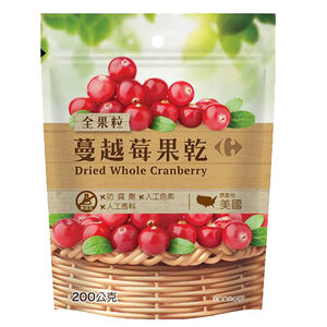 C-Whole Dried Cranberries