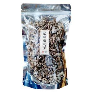 張記-藏福梅乾菜150g